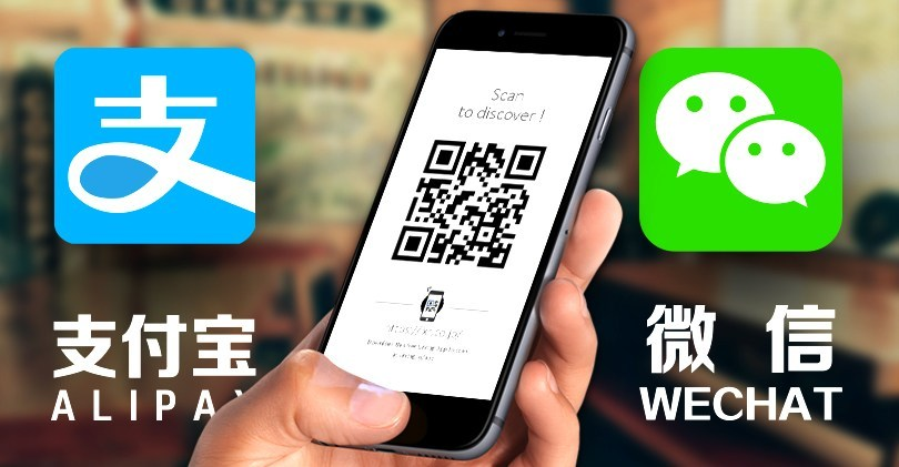 WeChat Pay and Alipay banned in Nepal